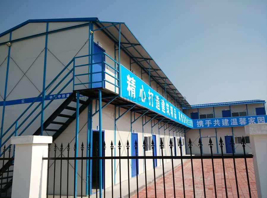 Prefabricated K House